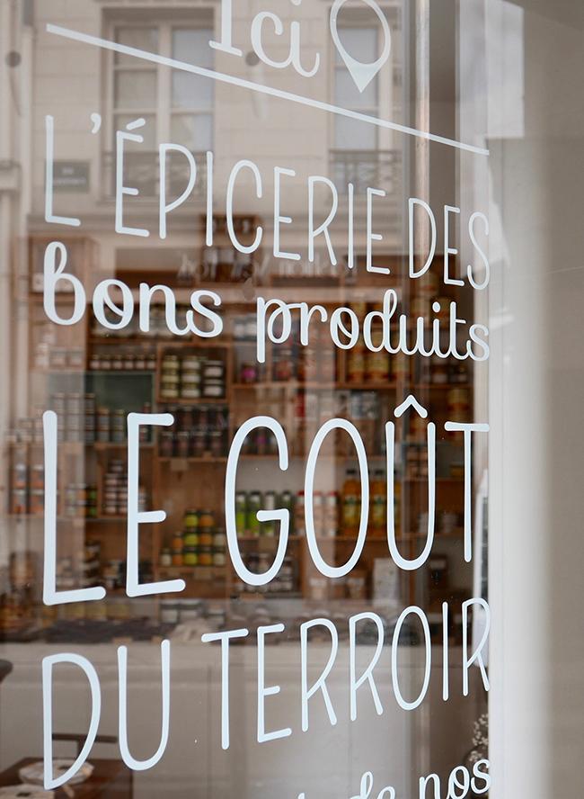 frenchmomes-balibert22